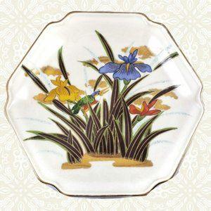 Vintage Sadek Ceramic Plate Bird Iris Flowers 1980